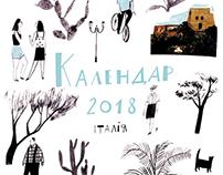 Calendar 2018 Italy