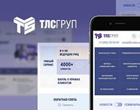 """""""ТЛС-ГРУП"""". Редизайн и адаптивная версия сайта"""