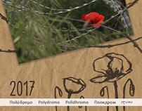 Polydromo 2017 Agenta (cover)