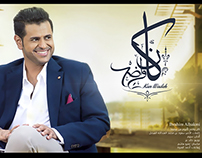 IbrahimAl7akmi