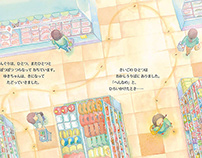 "Book ""Yuki's first Shopping"" enbooks publications"