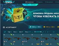 Tewish ui/ux web-site