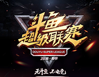 douyu super league