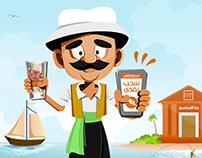 AlexBank - Ma7fazty App Campaign