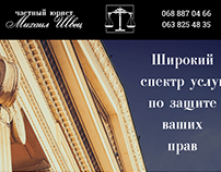 Landing Page for Lawyer