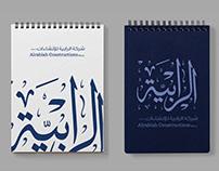 Alrabiah Constructions - Branding
