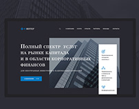 Website design for investment company