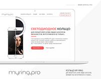 MyRing Landing Page