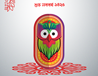 Boishakhi Alpona