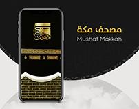 Mushaf Makkah
