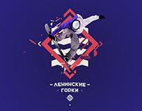 Leninskye Gorky