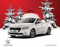 Peugeot Ads