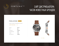 Fortuna time website