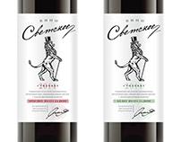 Svetskoye (High Society) Wine