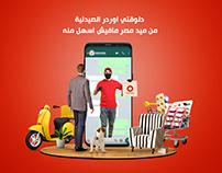Med Misr - Social Media