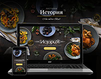 "Website for ""History"" restaurant"