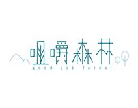 標準字 / Logotype