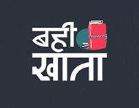 Rural India Expense Management App