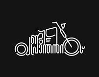 Logo for Vandipranthans