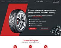 Сайт по шиповальному оборудованию
