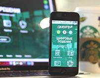 Crocotrip — Digital Solutions