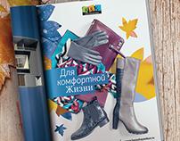 Рекл. кампания «Для комфортной жизни» сети салонов K&S