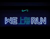 WE RUN SH