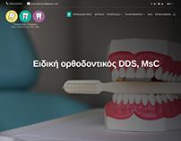 Κατασκευή ιστοσελίδας www.patriciatsiouli.gr