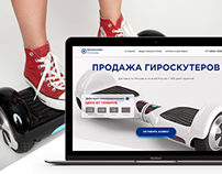 Gyroscooter Crossway   Landing page