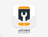 ESLAHATY app