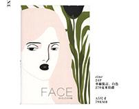 《face》zine