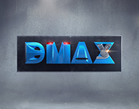 DMAX Teasers - Launch Campaign