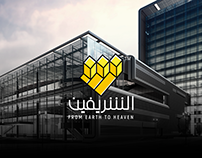 El Sherefeen Rebranding