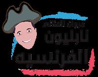 naplion for francais logo