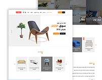 Furniture Souq Nominations Website UI/UX & Front End