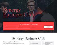Synergy Business Club 2019