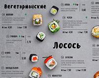Sushi rolls menu