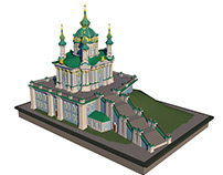 3D model of St. Andrew's Church (Kyiv)