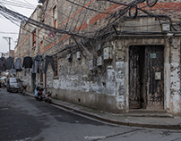 老西门 Laoximen | AboutOldTowns