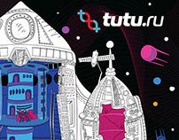 Tutu.ru TUTU TREK