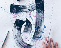 Lettering 8 - Ink + Paint Alphabet