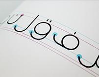 Steiner Arabic Font