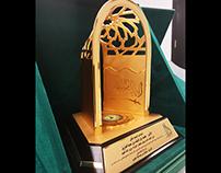 New Trophy Design