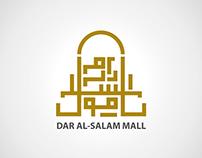 Dar Al Salam mall Logo