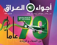IraqSky Magazine March 2016