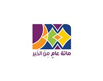Dar Al Aytam | 100 Years