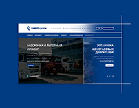 KAMAZ Центр Website Design