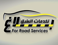 Balagh For Road Services Logo