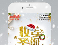 TOYOTA Christmas mobile lottery