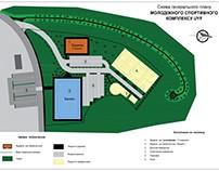 Молодежный спортивный комплекс/Youth sports complex